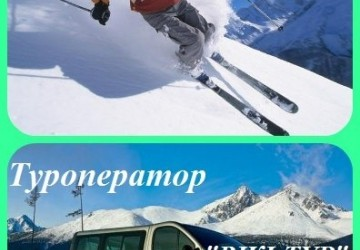 Трансфери Тернопіль - Буковель - Ясіня