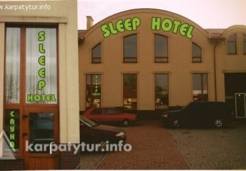 Комфортные комнаты в мини-отеле Sleep Hotel