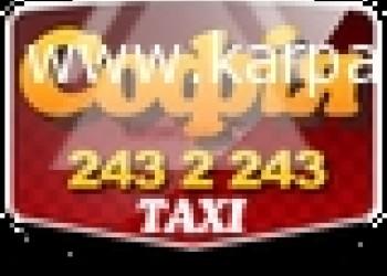 радио такси София во Львове